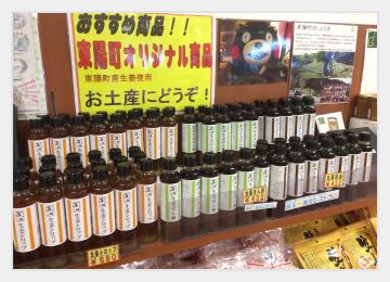 生姜を使用した加工品1